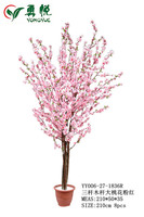 210cm three trunk flower tree and plant true and nature