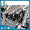 Factory Manufacturing Make Up Aluminum Tube