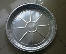 2015 food grade large size round aluminum foil tray for catering