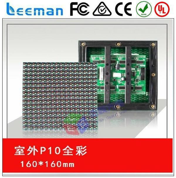 kiya lighting professional p8 led screen Leeman P8 SMD 32x16 outdoor one color led display module <strong>p10</strong> <strong>1r</strong>