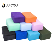 High density EVA yoga block yoga brick can be customized for packaging and logo