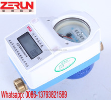 Whole Sale Smart Card Contactless Prepaid Stepped Tariff Water Meter (DN15-20-25)