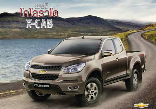 Chevrolet Colorado,Colorado 2.8 X-cab