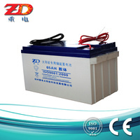 good quality hot sale with CE ISO approved gel rechargeable lead acid battery 12v 65ah