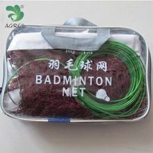 High Quality Red Badminton Net with Cable Steel