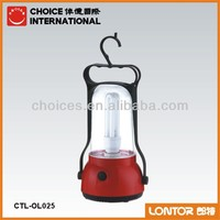 2013 12W Best sale Red rechargeable emergency lantern