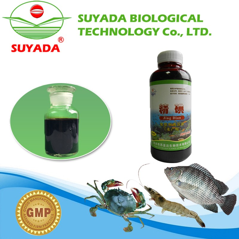 china supplier red brown liquid traditional medicine used for aquaculture water