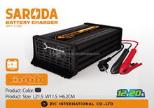 SARODA 12V 20A portable 7 stage CPU controlled reverse pulse desulphation regenerator 12 volt battery charger