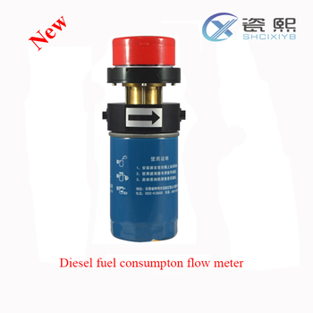 Car Marine Fuel Consumption Flow Meter Calculator Meter For Boat