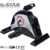 GS-8101-2 New Design Indoor Manual mini arm exercise equipment