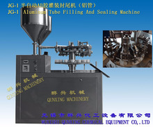 JG-1D double head automatic aluminum tube filling and sealing machine epoxy filling machine adhesive filling machine