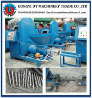 Screw propeller forming tube charcoal briquette machine