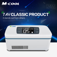M-COOL New updated Diabetic car travel carrying case insulin cooler box bags pack portable mini fridge lg refrigerator