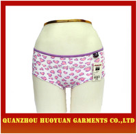 2015 hot sale women nylon full brief girls wearing panty