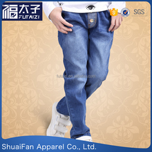 Fashionable Different Size and New Style jeans pants for boys