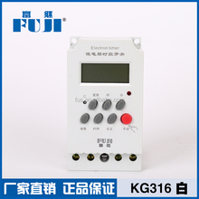 Hot Sale Digital Time Switch KG316T for school bell