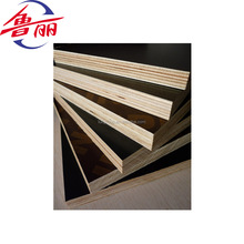 high quality Luli hot sale shuttering plywood board