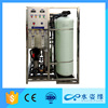 250LPH reverse osmosis ro industrial water filter machine