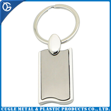 New souvenir products 2015 rectangle shape blank custom metal keychain
