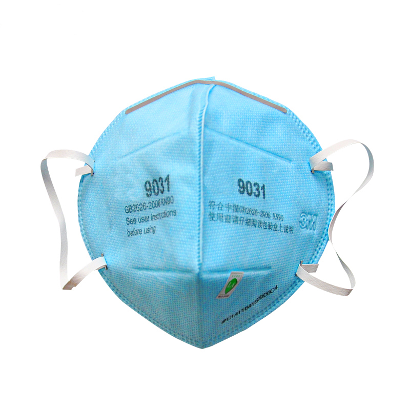 Non Woven Protection Custom Printed Pet Dust Mask
