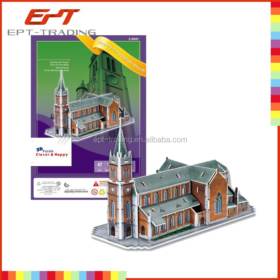 Hot selling diy educational toys world famous building 3d paper puzzle for kids