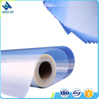2016 Good price mylar film for inkjet printing for sale