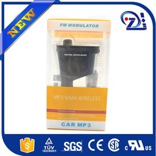 car mp3 holder, car mp3 player installation, car mp3 player price in pakistan