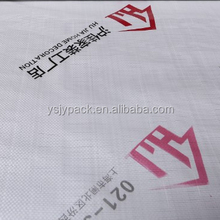 Woven Fabric Composite OPP Film 85 gsm