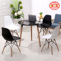 Upholstered plastic bar chair with wood legs