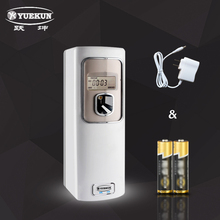 YUEKUN hotel fragrance dispenser ABS Plastic aerosol fragrance dispense plastic battery operated hotel automatic air freshener