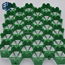 plastic honeycomb grass protection pavers