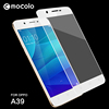 9H 2.5D 0.33mm mobile phone tempered glass screen protector for Oppo A39 screen protector film