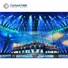 500x500mm panels Indoor Stage Backdrop Rental P3.91mm LED Display Screen Price