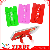 promotional custom silicone smart wallet cell phone credit card holder