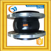 after sale service SS304 flange type rubber compensator from china