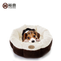2% off Distributor small dog bed,cat bed ,China factory pet products