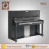 Made in china classical fold piano