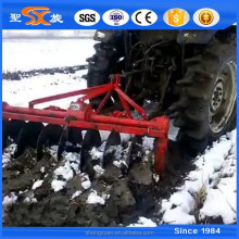 """paddy field lucky ""1LYQ822 rotary-driven disc plow"