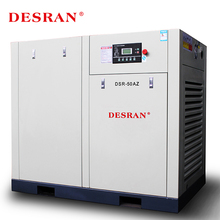 Best Price 37kw 50hp 100psi Direct Drive Electric Air Compressor