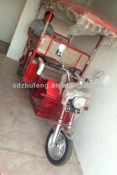 three wheel tricycle spare parts for sale
