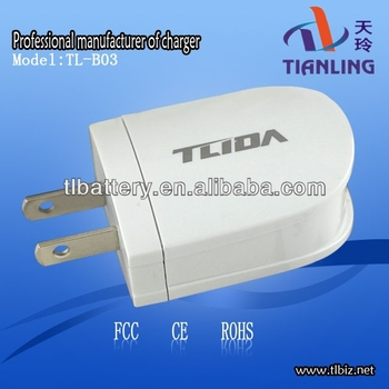 Intelligent Adapter,Business Usb Power Adapter,Usb Universal Charger