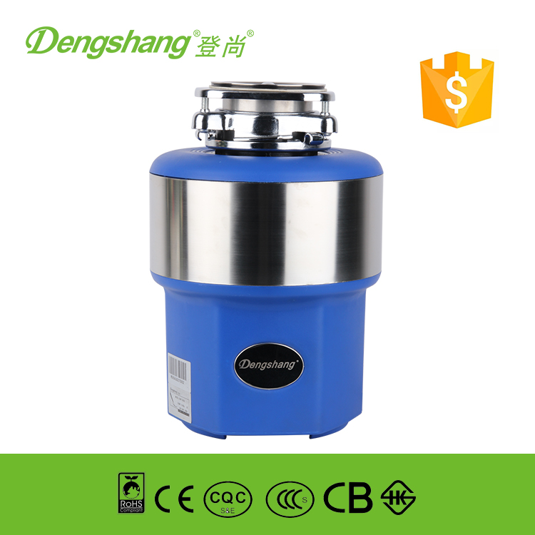 organic food waste shredder biogas digester