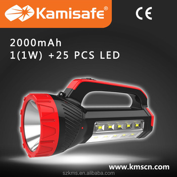 Kamisafe rechargeable and portable KM-2651 hand lamp with side light