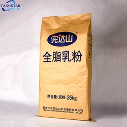 Chinese Goods Wholesale Recycled Full Open Kraft Paper Packaging Bags With Logo
