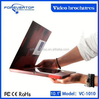 Factory lowest price 10 inch lcd wedding invitation card