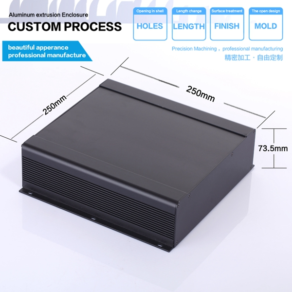 YGS-028 250*73.5*160mm Electrical DIY Shell Shied Enclosure For Electronic Projecter Power Supply Units Amplifier