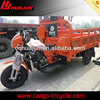 HUJU 250cc chinese trike 250cc / motorcycle sidecar for sale / chopper brand motorcycle