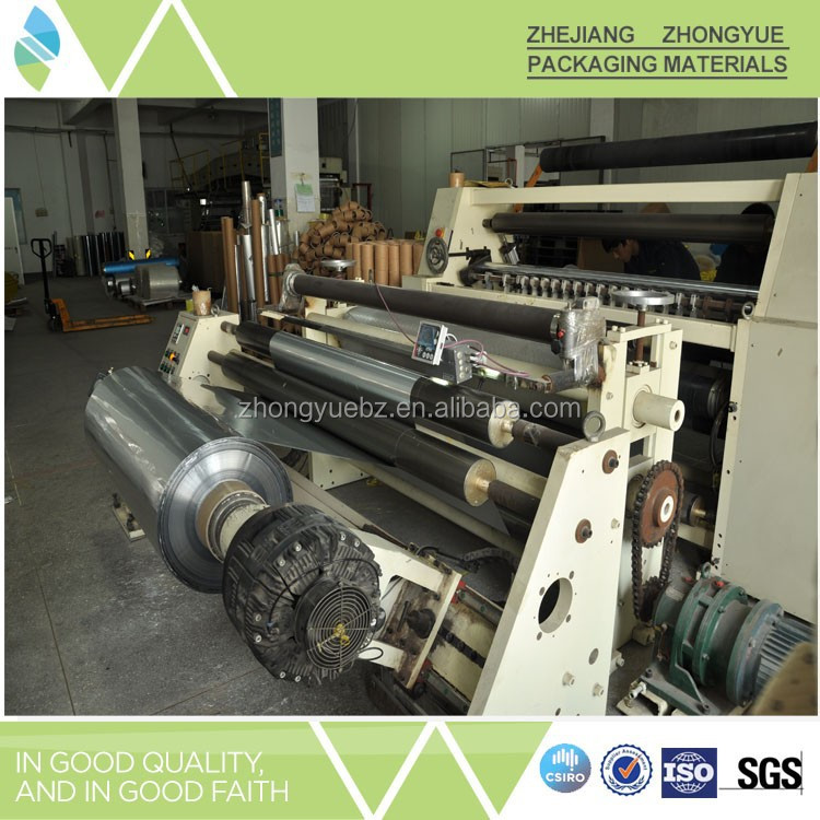 Metalized Pet Laminating Film