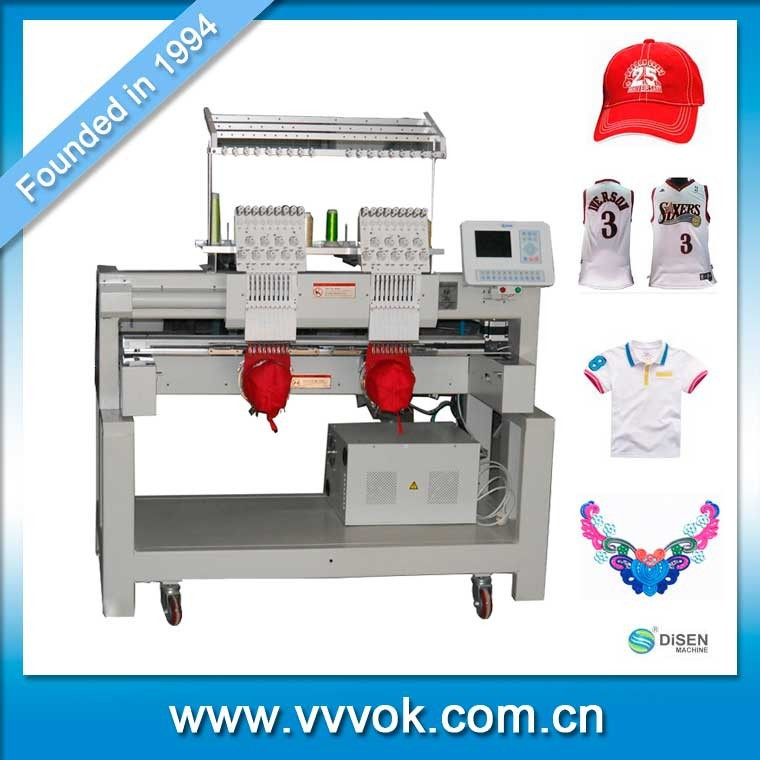 Dahao embroidery machine software