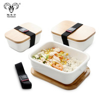 Hot selling in amazon new design Japanese Style Ceramic Bento Lunch Box Food Container with Bamboo Lid